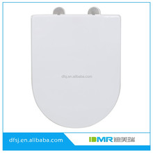 D shape good quality pp toilet seat bathroom accessories