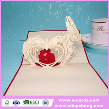 cool traditional congratulations design online wedding cards