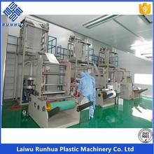 Film application plastic bags film blowing extruder machine sale