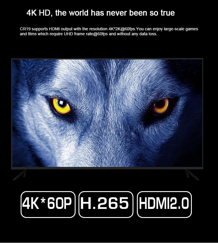 4K TV BOX (7).png