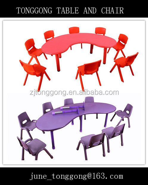 China factory Baby study table set preschool furniture/nursery school kindergarten