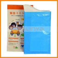 Japan 500ml Waterproof Unisex Emergency Urine Bag for Outdoor Travel Driver