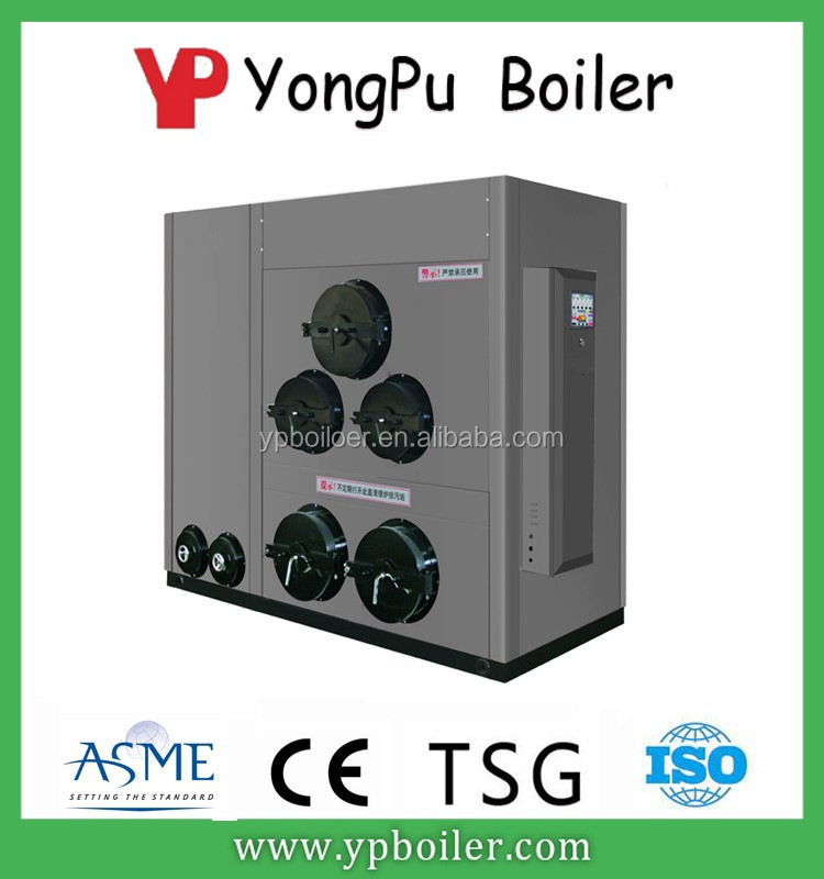 Fast Delivery Hot Water Boiler Coal Fired Boiler For Hotel And Heating System