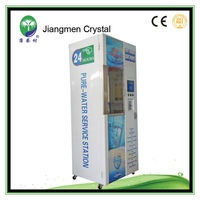 purified water vending machine / reverse osmosis purification drinking water vending kiosk