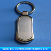High quality alibaba china car key chain supplier on alibaba