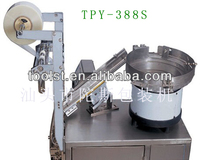Full automatic screw counting and packaging machine TPY-388S nuts screw packaging machine