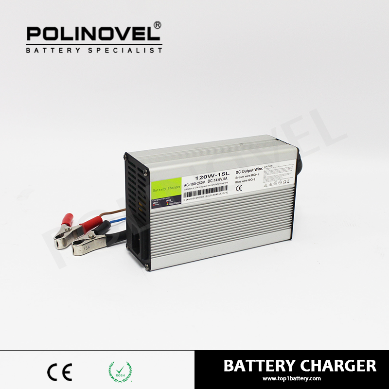 12V 5A 120W lithium ion battery charger