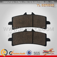 2016 New Competitive Price Brake Pads Indian Motorcycle Spare Parts