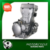Water cooled YF300 300cc loncin engine for off road motorcycle