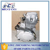 SCL-2013060250 Chinese Motorcycle Engines for sale