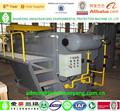 DAF waste water treatment oil water separator