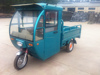 Closed cabin three wheel electric tricycle XDDP-21