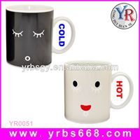 Factory Personailzed Ceramic Color Changing Coffee Milk Mug Wake Up Cup