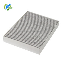OEM Auto Parts Car air filter for MITSUBISHI Airtrek Colt Lancer Outlander Pajero Montero MR188657