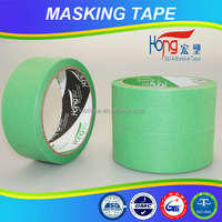 Masking tape Alibaba China Offer free sample