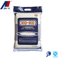 Cheap plastic poly bags wholesale for rice
