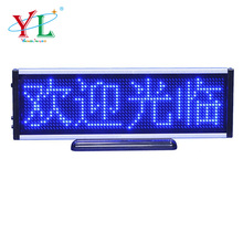 scrolling text message led display panel mini sign