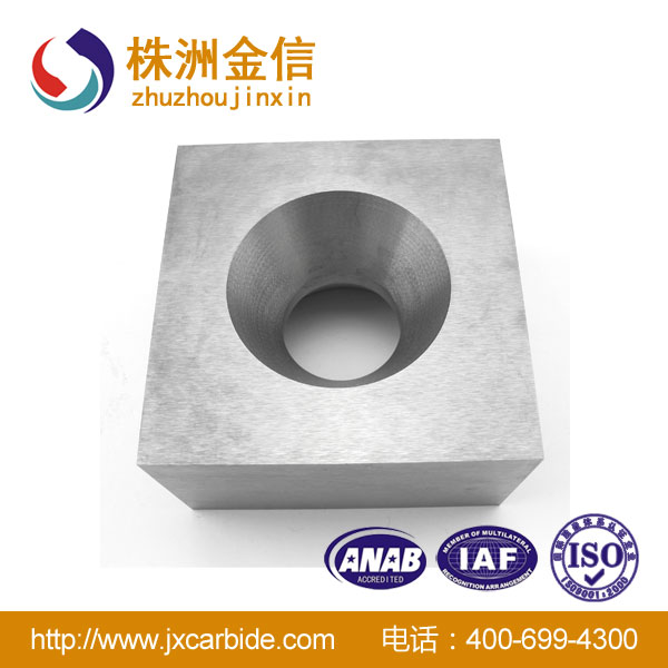 China Tungsten Carbide Die Cast Mould Factory