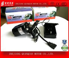 150W 220v domestic juki sewing machine motor with foot controller small motormini motor