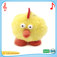 Adorable walking musical baby chick with custom song cartoon chick toys and gift