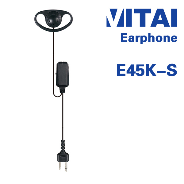 VITAI E45K-S D-shape Earhook & Earbuds Tube Type China Supplier OEM Service Woky Toky Microphone Earphone
