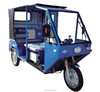 2018 most popular electric rickshaw tricycle for sale