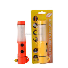 Bottom price unique rechargeable led emergency flashlight