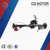 EV electric car assebly kits, motor controller,accelerator, electric auto rickshaw kit