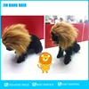 2016 Chic Pet wig Hat Costume Lion Mane Wig for Cat Dog Halloween Dress Up with Ears Cute wholesale price