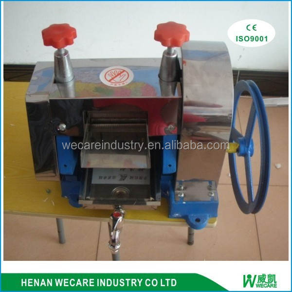 manual home use sugarcane juice making machine