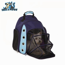 Fashion Dog Portable Folding Waterproof Pet Carrier Backpack