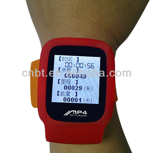 P240 MP4 with pedometer analog clock function