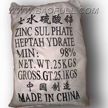 The best Professional manufacturer of high purity granules zinc sulfate Mono & Hepta ZnSO4 H2O / ZnSO4 7H2O