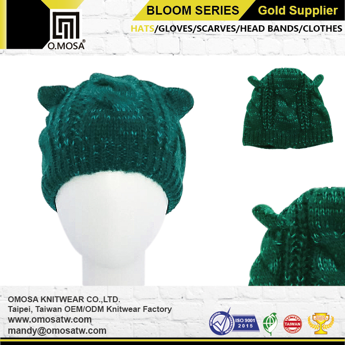 OM3715 O.MOSA OEM Service Animal Style Big Cable Sport Knit Plain Stylish Beanie Hat