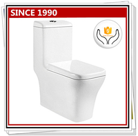 8256 Toilet With S-Trap And P-trap Tank Cover