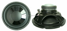 excellent 12 inch car audio woofer speaker 30-2500 Hz