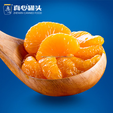 Canned Oranges Fruit in light syrup at cheap and competitive price