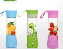 Electric Multifunction Fruit Juice Cup USB Rechargeable Personal Appliance Juicer