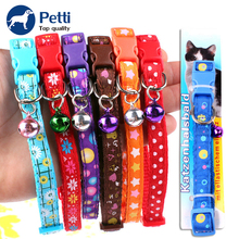 OEM design nylon pet dog collar with bell for small animal