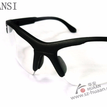 2014 fashional high quality colorful safety glasses manufacturer