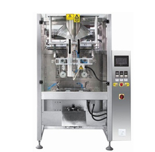 Automatic rice filling packing machine