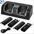 Dual charger for wii charger station with charge cable and 2 rechargeable batteries for wii remote controller