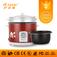 Plastic kitchen appliances red oval shape rice cooker