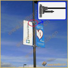 Professional 10 years warranty lamppost banner bracket
