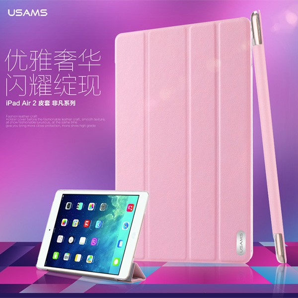 USAMS High Quality PU Leather Flip Stand Case For iPad Air 2