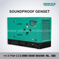 YANAN Power Small 10 kVA Generator Price