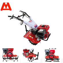 Agricultural machinery farming hand tiller cultivator