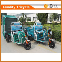 motocycle three wheel for cargo with strong power