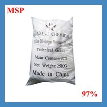 Monosodium Phosphate Top Quality cas no 7558--80-- 7 Manufacturer