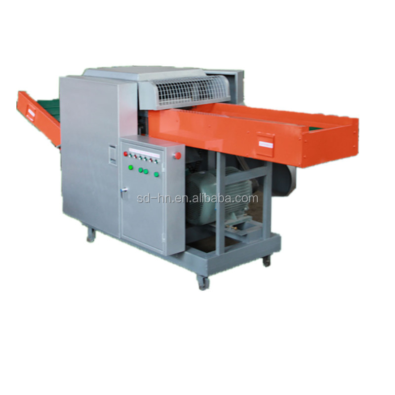 GM800C Rags/Yarn Waste Cutting Machine